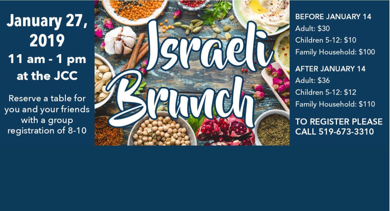Israeli Brunch